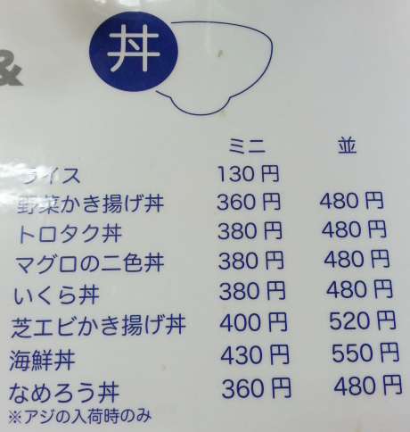 b0051666_7524359.jpg