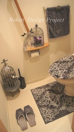 時々トイレの模様替えしませんか~!_f0029571_233433.jpg