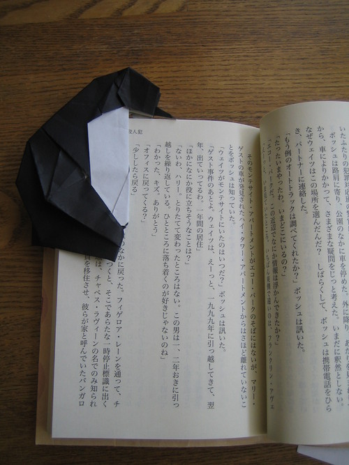 クリスマス 折り紙 折り紙 しおり : twoseeds.exblog.jp