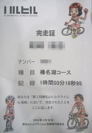 b0144082_1563711.jpg