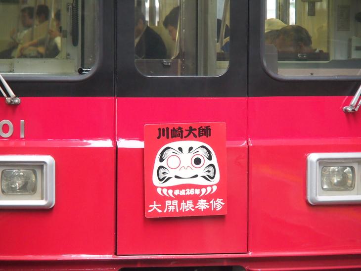 赤札号_c0000685_2011563.jpg