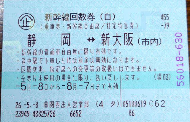 f0100920_22424690.jpg