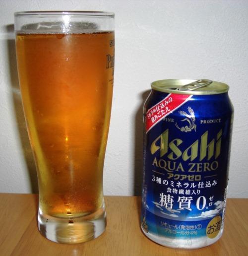 アサヒ アクアゼロ~麦酒酔噺その213~あきらめるな!_b0081121_6244572.jpg