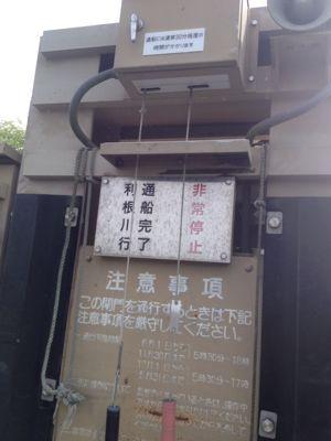 利根川☆_e0100021_20475278.jpg