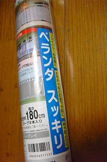 b0320131_00160077.jpg