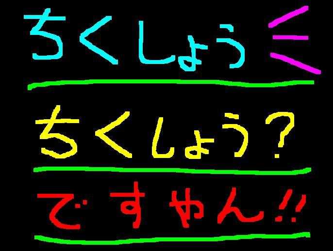 f0056935_19224061.jpg