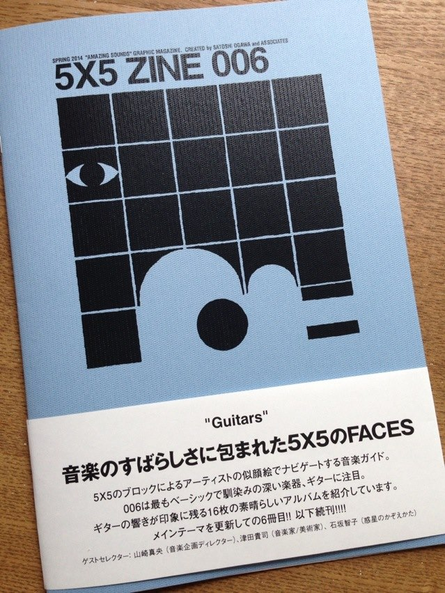 『5×5 ZINE 006』_d0203641_15330980.jpg