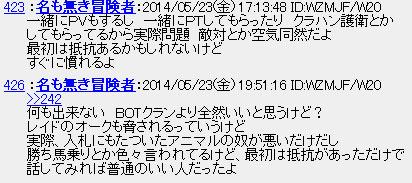 b0075548_20345197.jpg