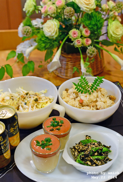 5月23日 金曜日 卵豆腐のトマト豆乳ソースと、ささみとスナップえんどうのわさび海苔和え&根菜の混ぜご飯_b0288550_10434954.jpg