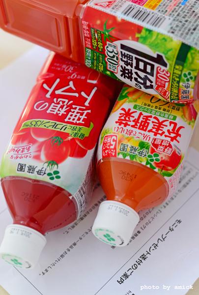 5月22日 木曜日 トマト豆乳そうめん&ベビー帆立のハーブソテー_b0288550_11280439.jpg