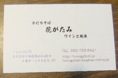 c0021551_19461079.jpg
