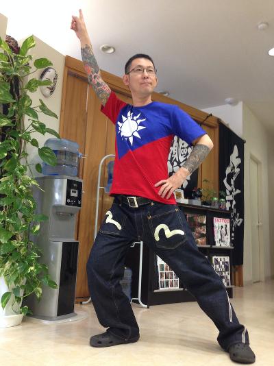 台湾Tシャツ入荷☆_a0148054_16033050.jpg