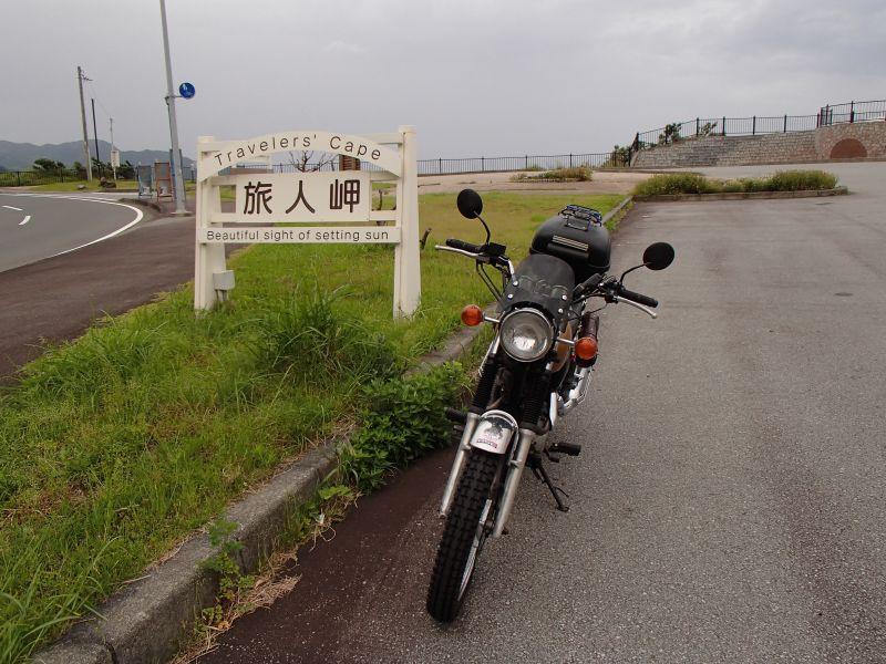 CL400・南伊豆へ_f0119755_1617586.jpg