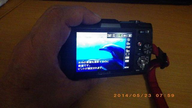 TG-2  チューニング_b0075059_729083.jpg