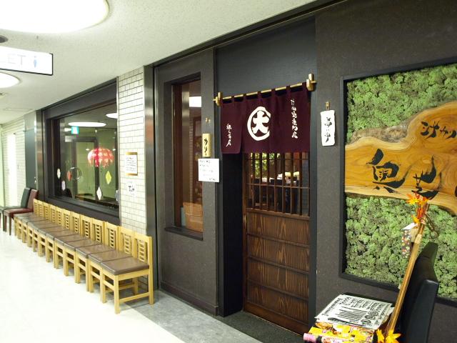 札幌 奥芝商店 駅前 創成寺_d0153062_8573044.jpg