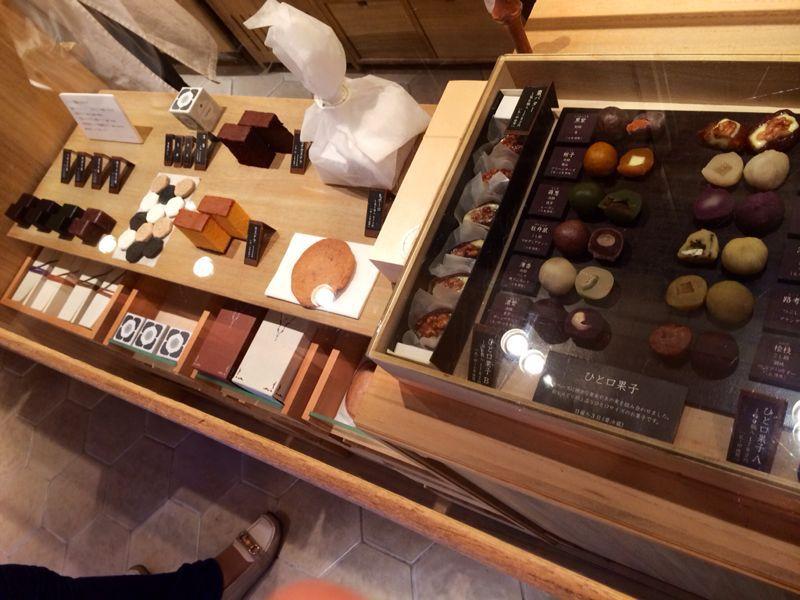 HIGASHIYA ☆ お土産和菓子_c0151965_13311579.jpg