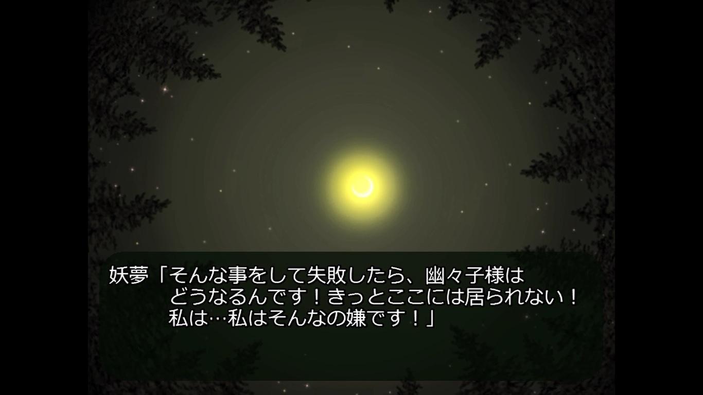 d0284766_2164810.jpg