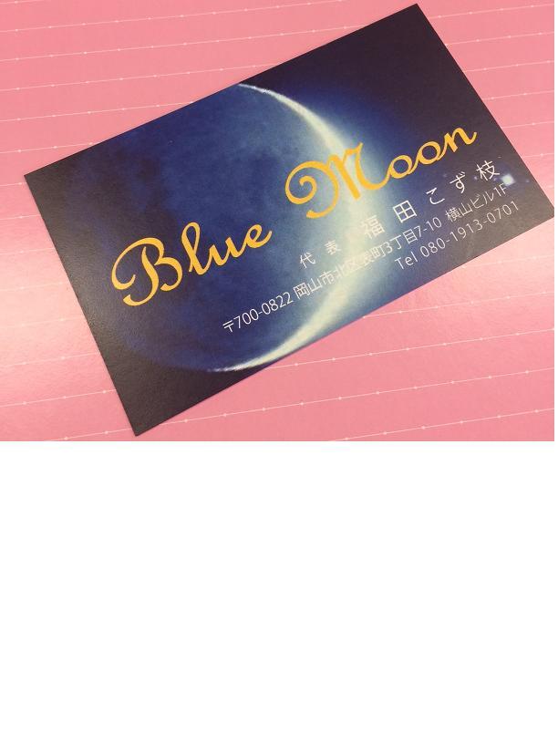 Blue Moonのママさんは・・・_c0226073_16183989.jpg