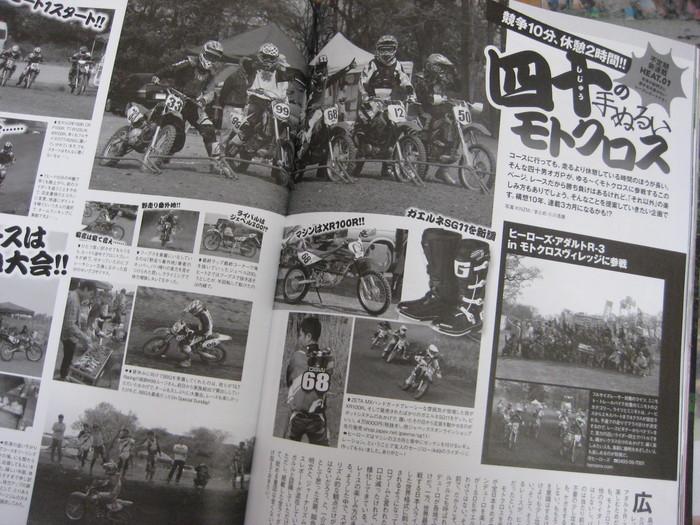 雑誌。_f0200580_15101374.jpg