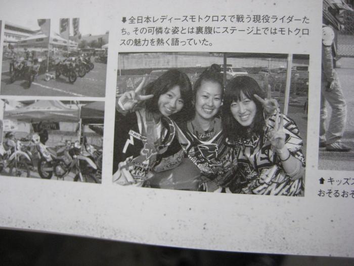 雑誌。_f0200580_15102869.jpg