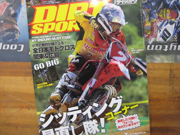 雑誌。_f0200580_15103716.jpg