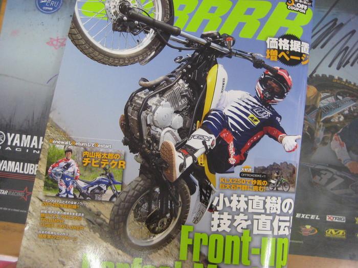 雑誌。_f0200580_1592999.jpg
