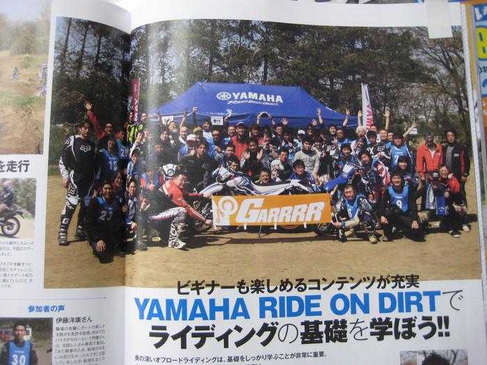 雑誌。_f0200580_1595031.jpg