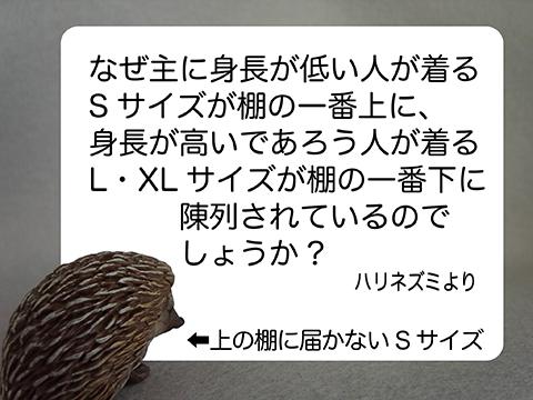 f0218891_1324386.jpg