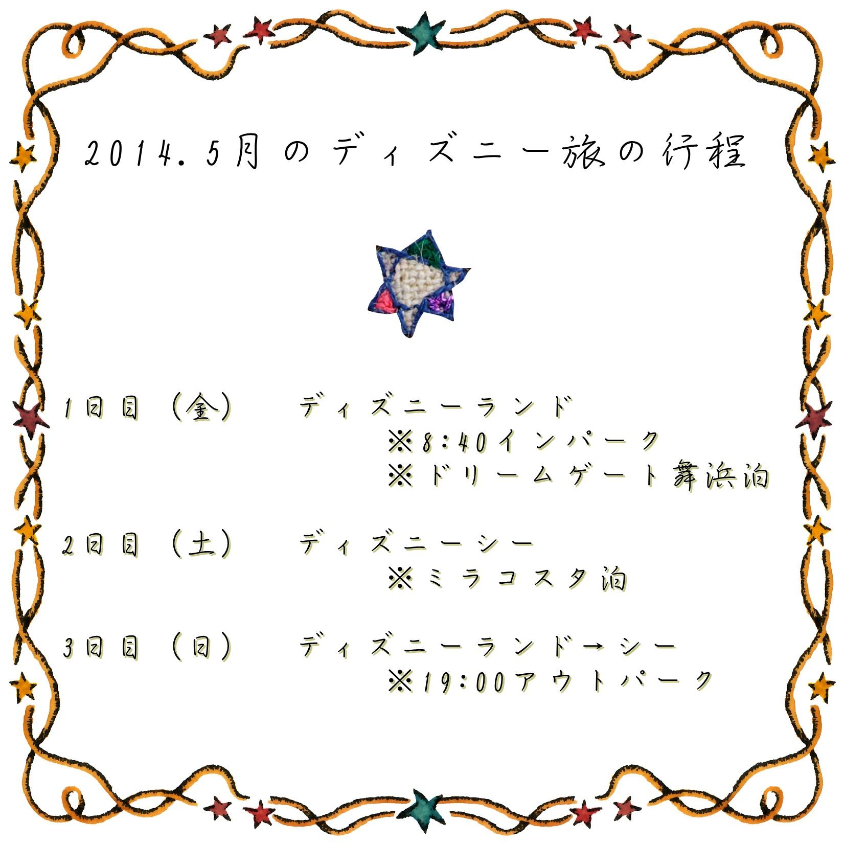 b0184396_23492732.jpg