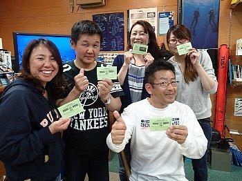 5月17日(土)18日(日)串本TOUR&講習★_f0079996_16594297.jpg