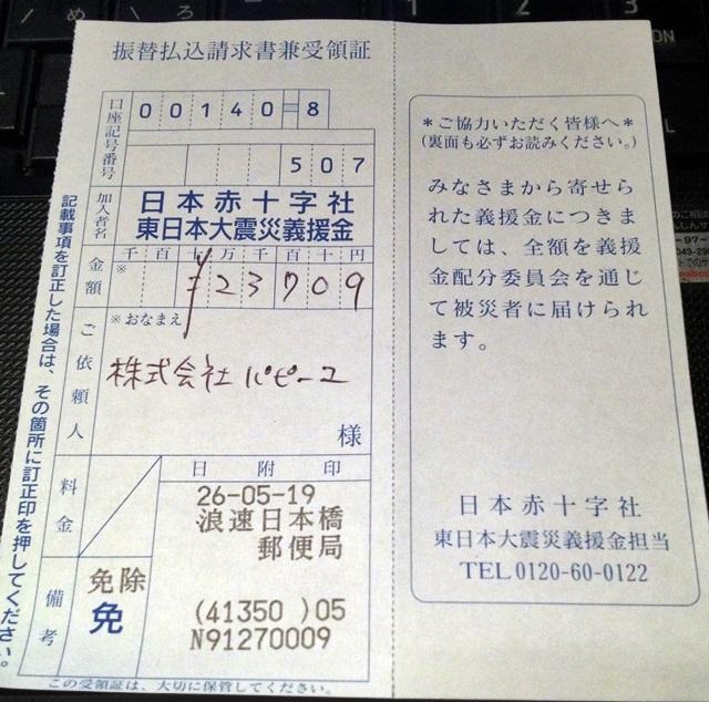 f0097199_21242094.jpg