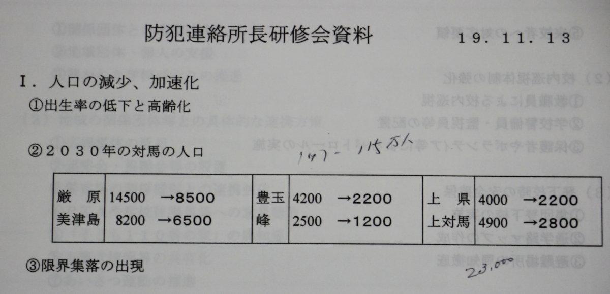 b0165802_6592424.jpg