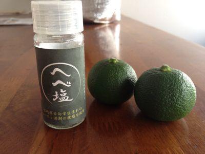「へべ塩」✖お菓子_a0300410_1630796.jpg