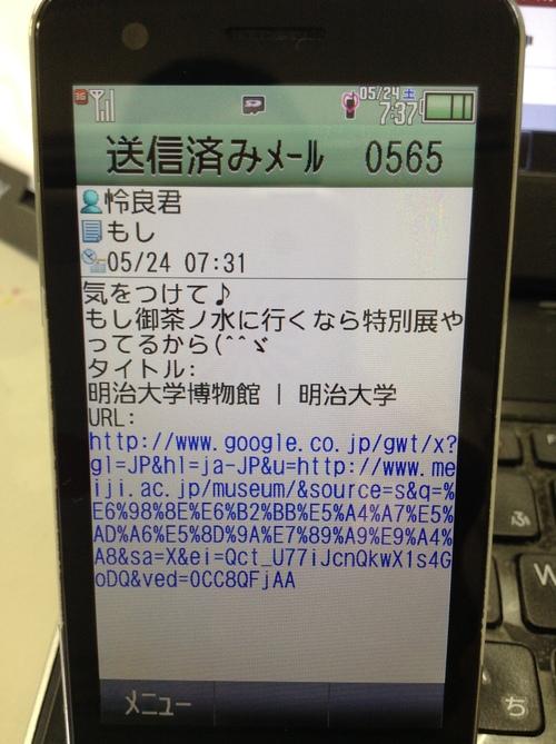d0004717_7403923.jpg