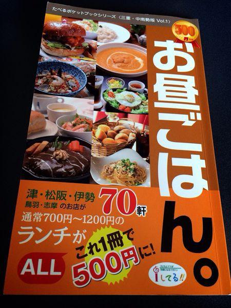 懐石cafe むくの木_e0292546_67452.jpg