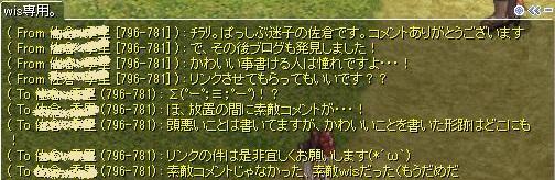 f0101947_1711535.jpg