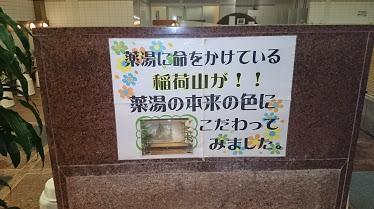 広島のショーにて・・・_e0225148_2212135.jpg