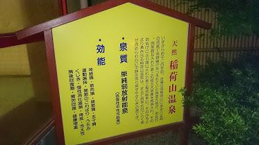 広島のショーにて・・・_e0225148_22213324.jpg
