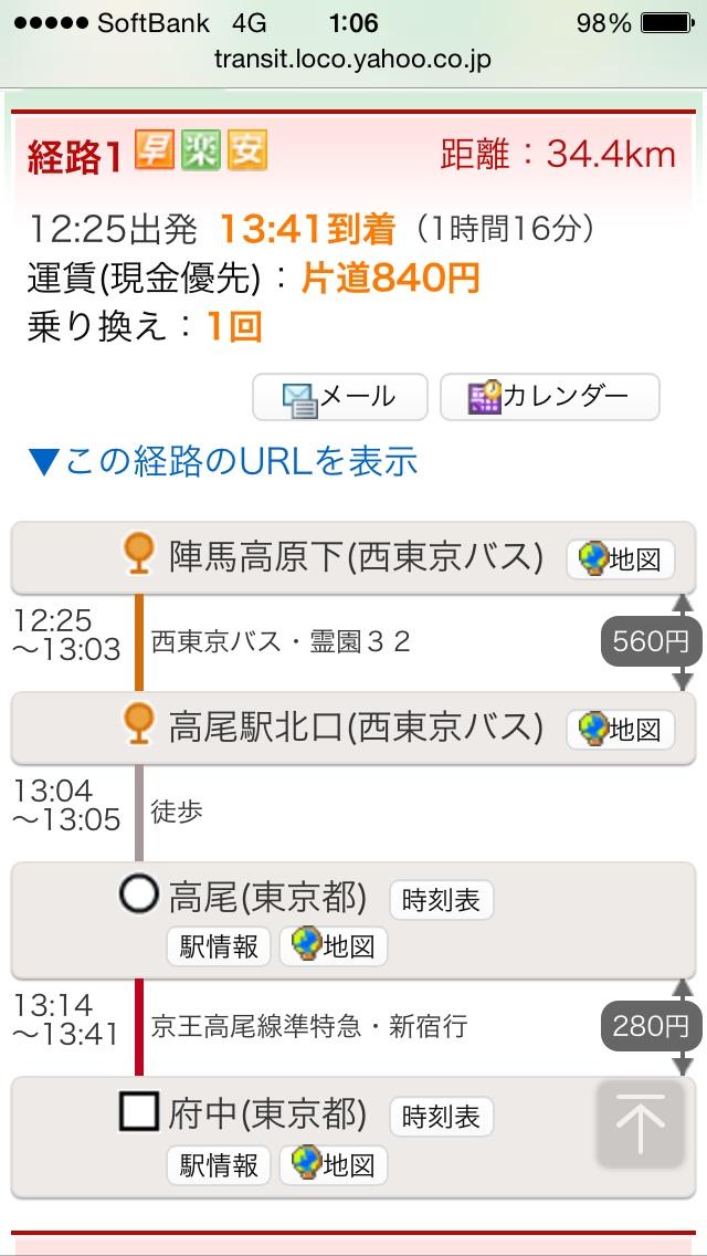 b0095350_15362854.jpg