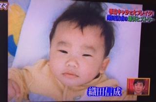 織田信成 (フィギュアスケート選手)の画像 p1_3