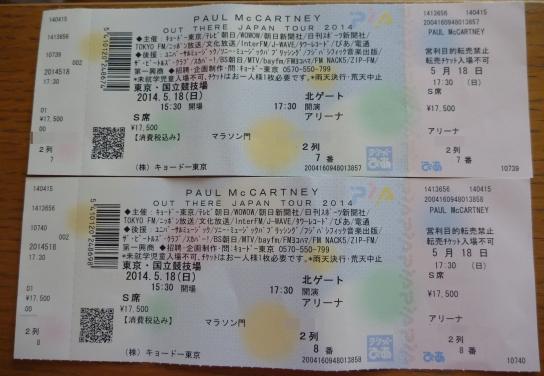 チケット返送・・・・_c0023278_19301670.jpg