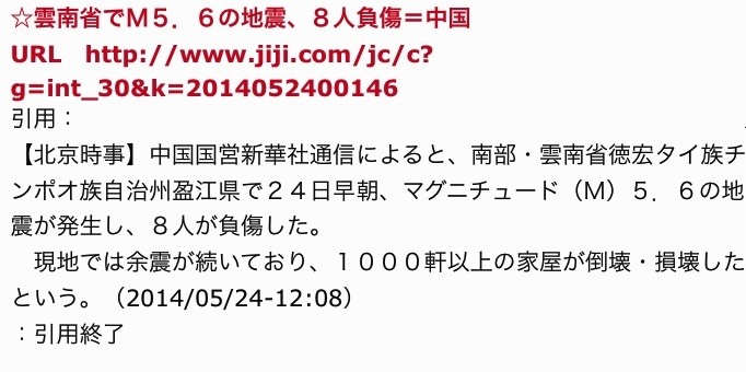 b0301400_00201625.jpg