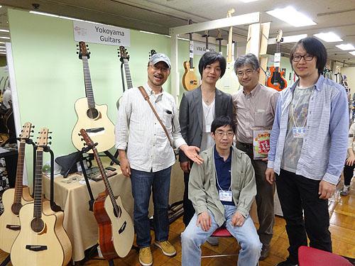 勉強になりました! TOKYOハンドクラフトギターフェス2014_c0137404_22375291.jpg
