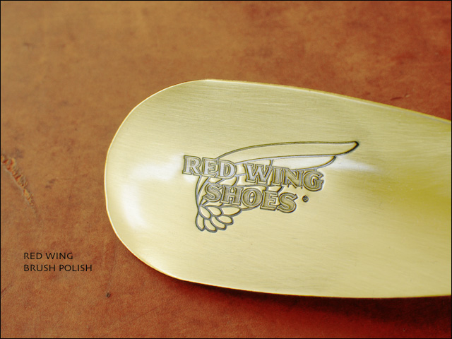 RED WING[レッドウィング] SHOE HORN/靴ベラ/シューホーン [95189] MEN\'S/LADY\'S_f0051306_18435893.jpg
