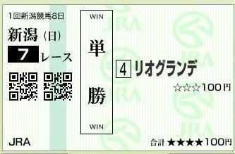 f0053218_1691195.jpg
