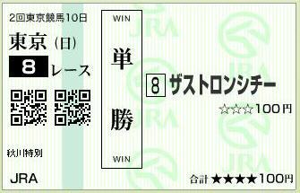 f0053218_1692990.jpg