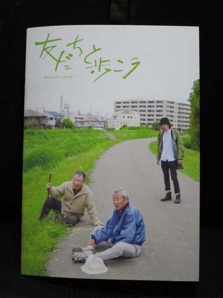 Walk with a friend_a0259130_1863368.jpg