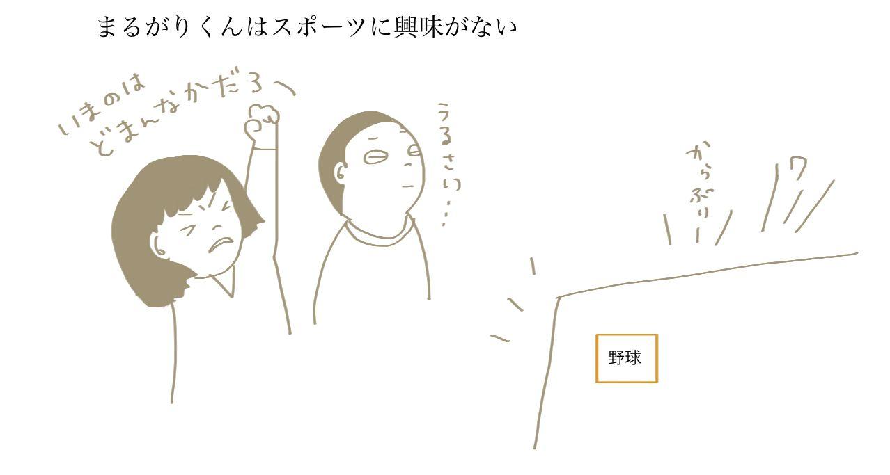 b0270130_18321156.jpg