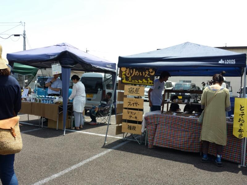 わらべ村19周年セールのマーケット行ってきました_e0155231_14262420.jpg