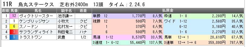 c0030536_1937148.jpg